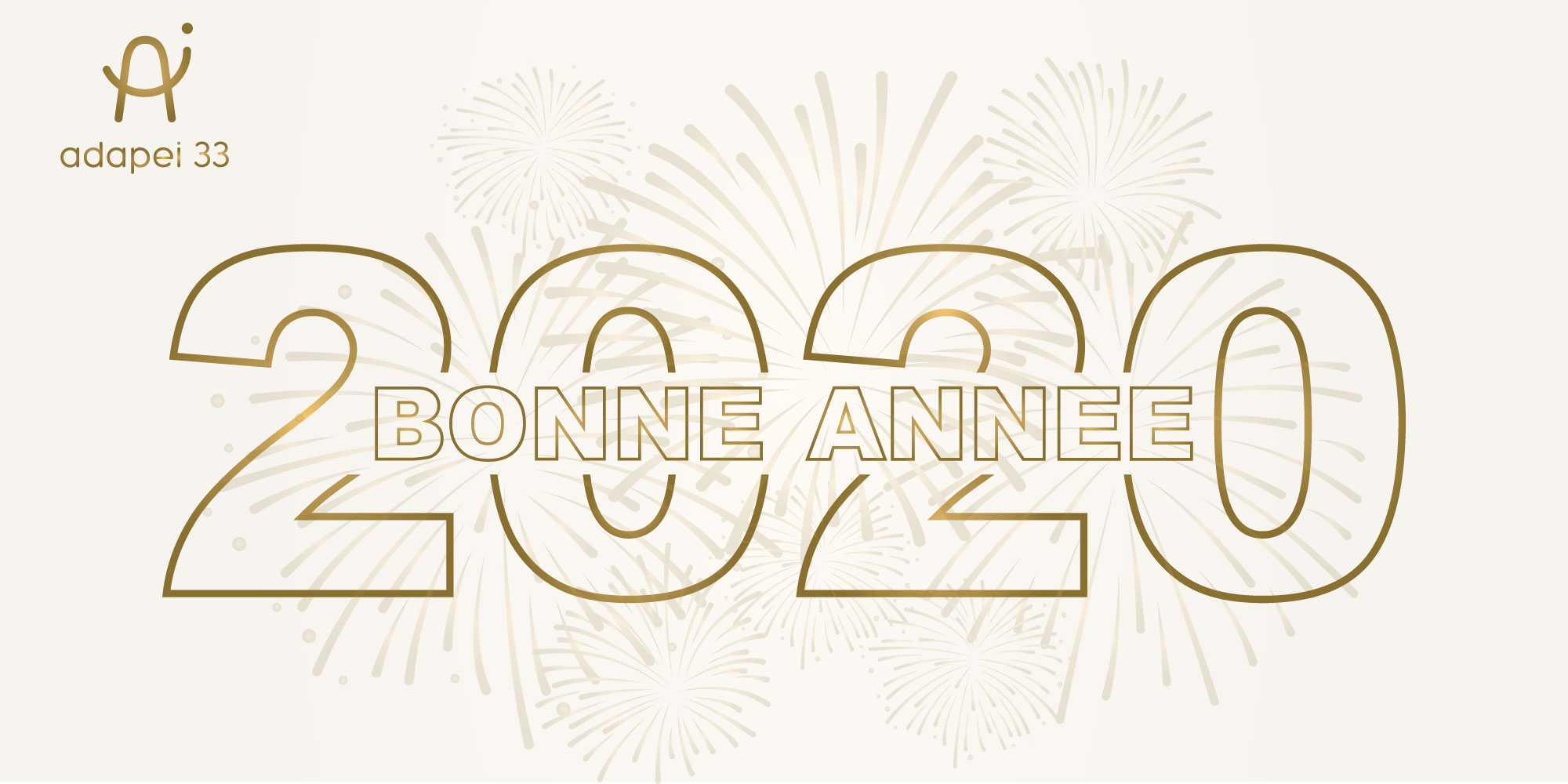Meilleurs vœux pour cette nouvelle année !